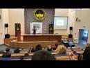 Научно популярная лекция Алексея Паевского о Биотопливе Прямо сейчас в СурГУ на Энергетиков 8