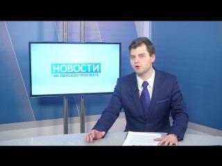 Новости_Конгресс федеральной программы Ты предприниматель 2017