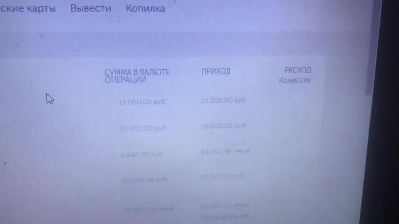 Второй QIWI кошелек 500 000 рублей и 300 000 тенге l Мартин Власов