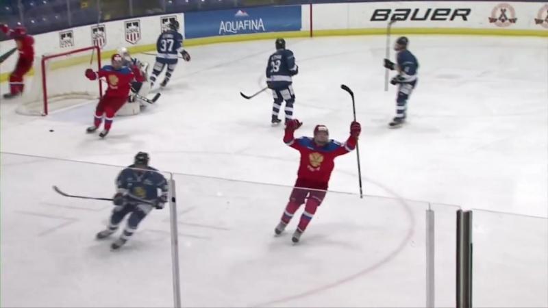 Турнир пяти наций. Финляндия U18 – Россия U18 – 0:4
