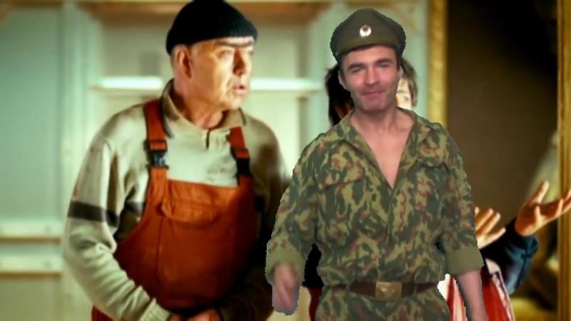 Александр Пистолетов Эй гастарбайтер