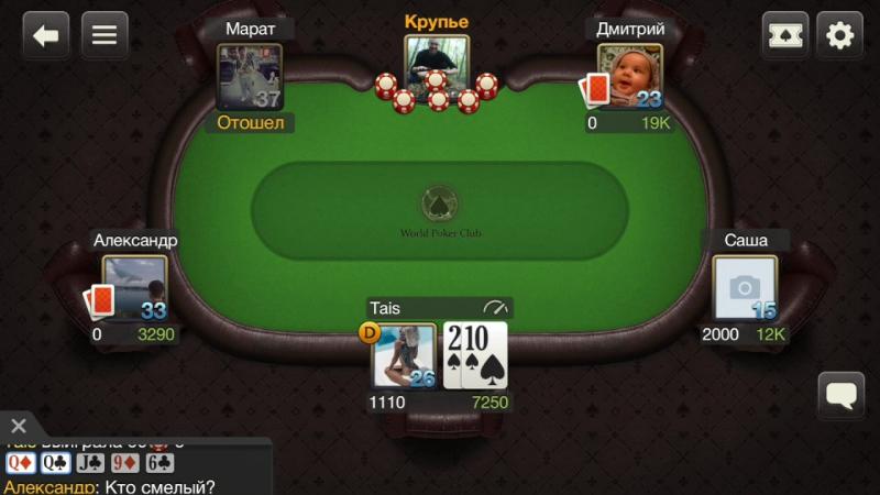 My world poker