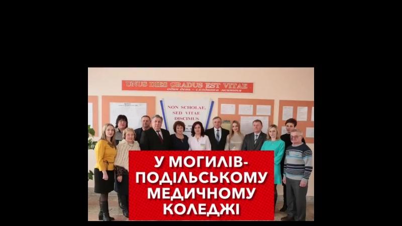 Могилів-Подільський