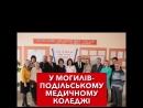 Могилів Подільський