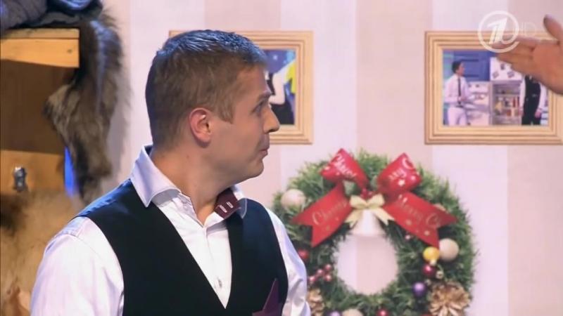 КВН Днепр Игорь и Лена празднуют Новый год