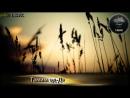 33 - гIа. Тамим ад-Дарийх дийцар (Дела реза хуьлда цунна). АБУ-ХАЛИД.mp4