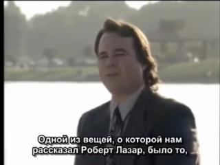 Зона 51- допрос пришельца редкий фильм