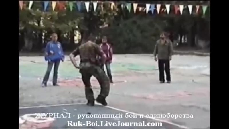 Система Кадочникова, Белоусов Ч19 Шаг подшаг