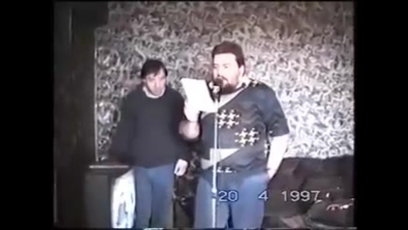 АЛЕКСАНДР ВОЛОКИТИН И АНС КОСАРИ ЗАПИСЬ 20 04 1997