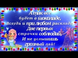 ШУТОЧНЫЙ ГОРОСКОП 2018 ДРУЗЬЯМ! С НОВЫМ ГОДОМ!  05.12.2017.