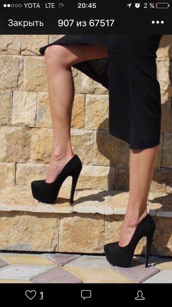 Где можно купить подобные туфли?
