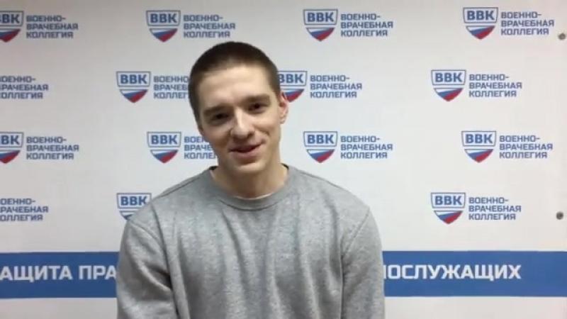 Видео-отзыв о работе ВВК в Екатеринбурге » Freewka.com - Смотреть онлайн в хорощем качестве