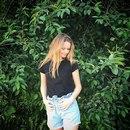 Диляра Яруллина фото #9