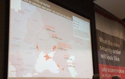 Во Львове опубликовали карту ЛНР и ДНР отдельно от Украины