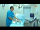 Клиника НЕВА Киров