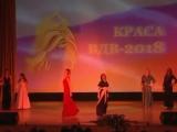 В РВВДКУ прошел Конкурс Краса ВДВ-2018