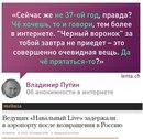 Денис Штаев фото #10