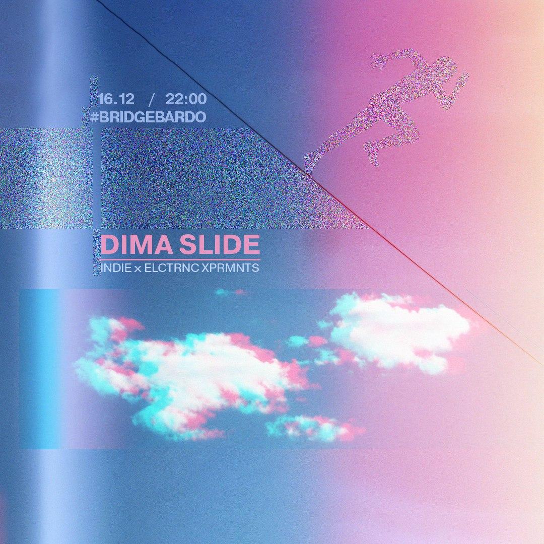 Афиша Самара 16.12. Dima Slide. indie x elctrnc xprmnts