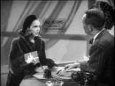 Праздничный роман 1949 Holiday Affair 1949