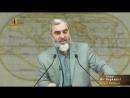 170) İman Bir Başkadır - (Hayat Rehberi Sohbetleri) Nureddin Yıldız