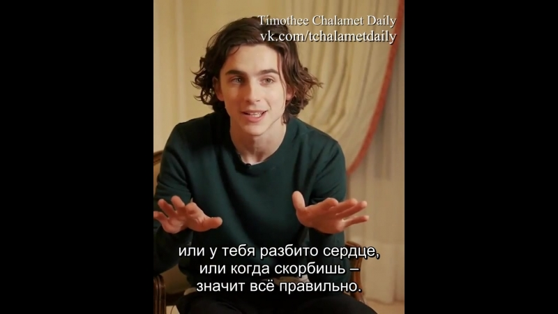 Vogue Hommes в Instagram- «What did @TChalamet learn about love heartbreak while playing Elio in 'Call Me by Your Name'? We met