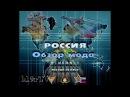 C C Generals Zero Hour: The End of Day [РОССИЯ] - ОБЗОР МОДА
