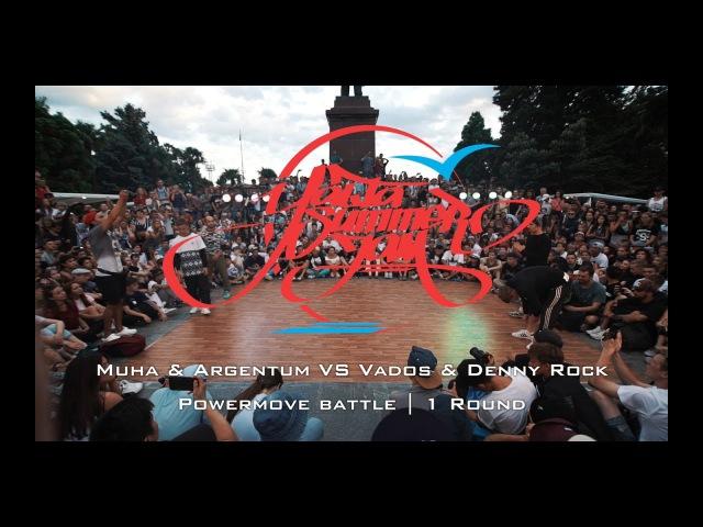 Muha Argentum VS Vados Denny Rock / POWERMOVE / Yalta Summer Jam 2017