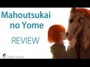 Краткий обзор Mahoutsukai no Yome или что следует ждать от аниме Жена Чародея