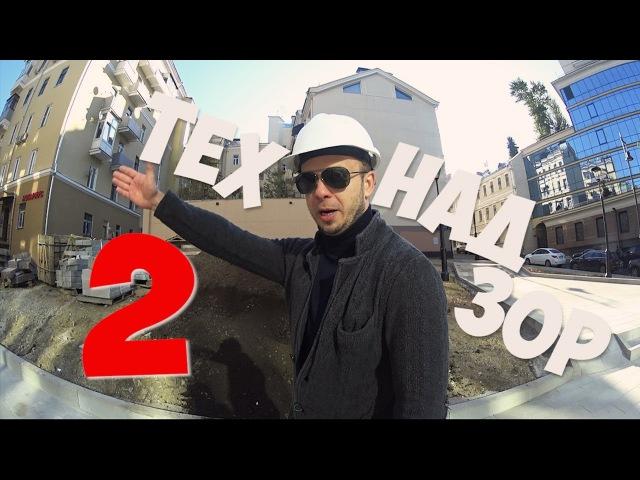 Дом упал из-за Технадзора | Бакланы Бюджетные деньги и Особенный заказчик 4 | Строительные приколы