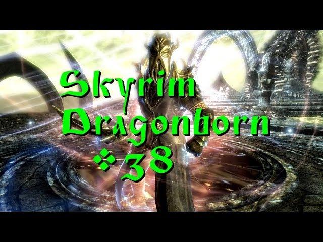 Skyrim Association. Dragonborn 38: Сторонние квесты (ч.3)