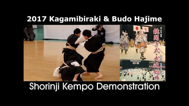 Shorinji Kempo Demonstration Kawashima Yuto Kawashima Nao Ishii Kengo Kagamibiraki 2017