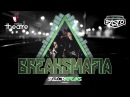 Selecta Breaks presenta BreaksMafia Exclusive Mix 41 Cumpleaños DJ Rasco