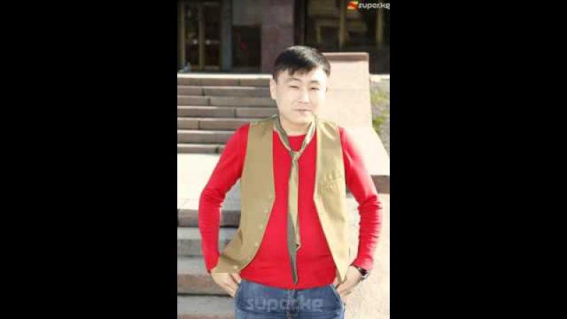 Мирлан Баеков Кызыл орук
