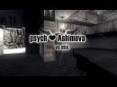 CS16 psych ❤ Ashimova vs Mix_ace de_nuke