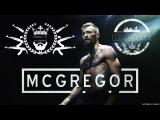 2PAC - The uppercut, Don't go to sleep (izzam remix) McGregor Motivation