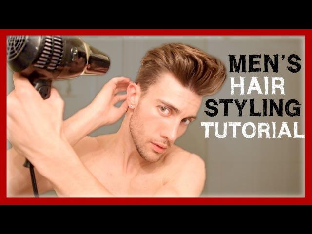 MEN'S HAIR STYLING TUTORIAL