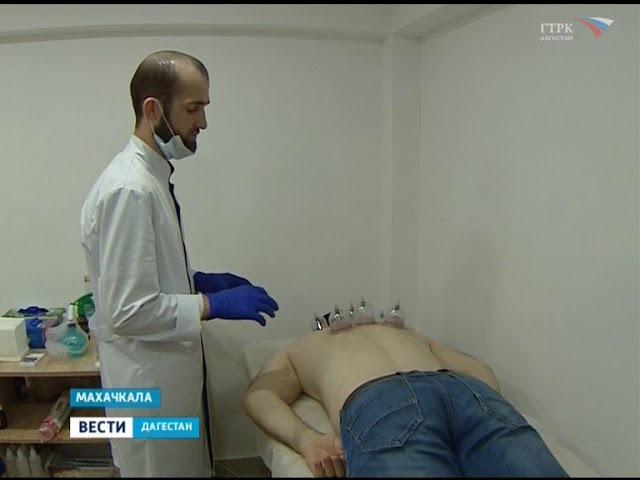 Вред и польза хиджамы 02.10.2017г.