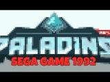 Paladins Sega game 1992 Paladins