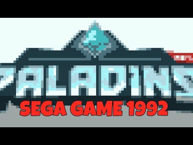 Paladins Sega game 1992 [Paladins]