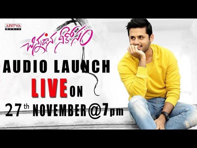 Chinnadana Neekosam Audio Launch - Nithin, Karunakaran, Mishti Chakraborty