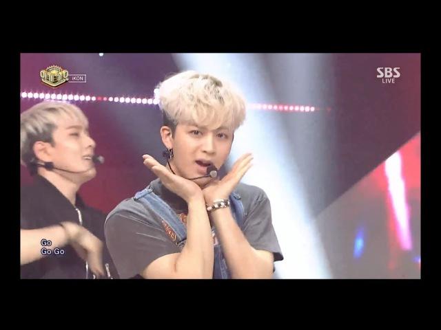 IKON - '벌떼 (B-DAY)' 0625 SBS Inkigayo