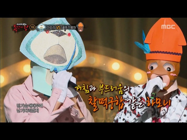 [King of masked singer] 복면가왕 - stingray VS octopus prince - It must have been love 20170625