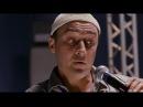 День Радио (2008), фарс-мажорная комедия