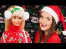 СЮРПРИЗ В КОРОБКЕ! Barbie Caroling Fun 1995 | Рождество, Новый Год | Распаковка куклы | Обзор