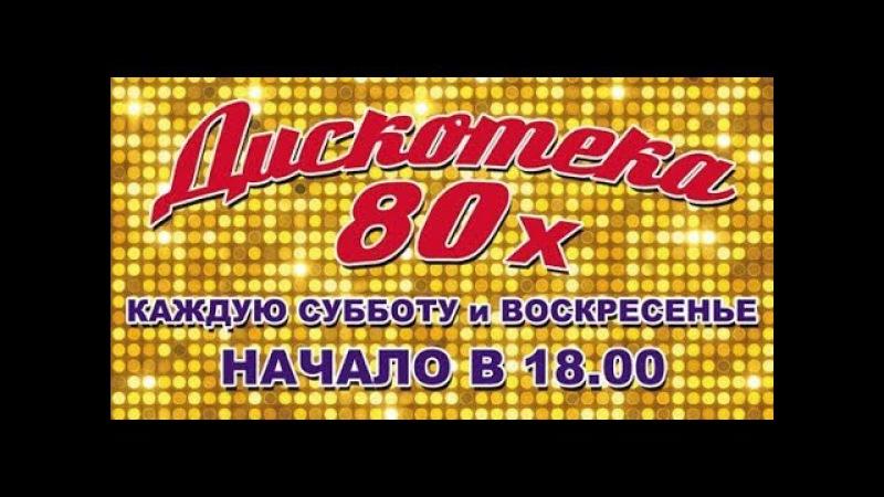НОСТАЛЬГИЯ ПО 80-ЫМ- 5 KORG PA900 _ Igor Korg