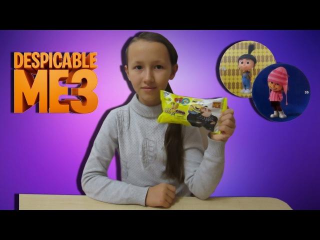 Фишки Сюрпризы Гадкий Я 3 в круассанах Чипикао I 61 фишка в коллекции I Chipicao Despicable Me 3