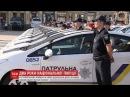Національна поліція відзначає другий рік народження