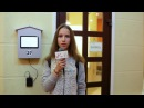 Колотвинова Алина(1 кастинг на viva tv)