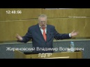 Жириновский в Госдуме 26 октября 2017 года великолепное выступление Правда об октябрьской революции 1917 года