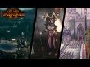 Total War Warhammer 2 🔎 Анализ трейлера Темных эльфов Наггарот Морати Черные ковчеги